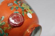 Chinese Porcelain Bowl And Cover,