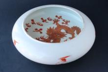 Chinese Porcelain Shallow Brush Washer,