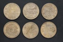 Six Chinese Coins,