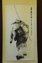 Korean Hanging Scroll,