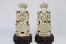 Pair of Chinese Carved Ivory Figures, c.1940's