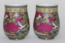 Pair of Chinese Pink Enamel Porcelain Vases,