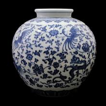 IMPORTANT VASE DE STYLE MING, Dynastie Qing