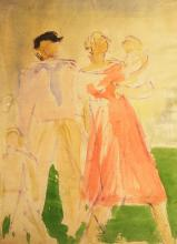 GEORGI RUBLEV (1902-1975) Portrait de famille