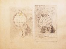 ALFRED RUDOLFOVICH EBERLING (1872-1950) Constantinople