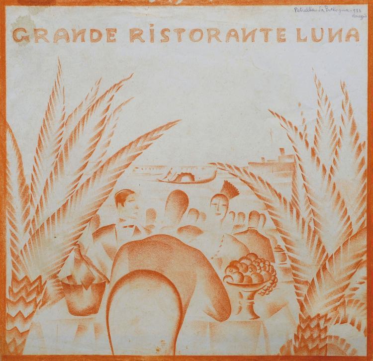 VITTORIO PETRELLA DA BOLOGNA (1886-1951) « Grande Ristorante Luna », Venise, 1928