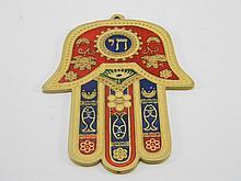 Judaic Hamsa