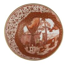 A JAPANESE KUTANI WARE CIRCULAR BOWL, 19th century, decorated in the traditional palette with figures in an interior, picked out in burnt orange and gilt against a white ground. 18cm diamter; together with a 19th century Queen Victoria Jubilee dish (