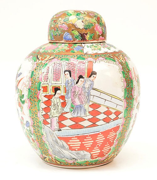 A 20th century Chinese porcelain ginger jar and