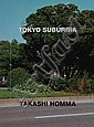 Livres de photographies: Homma, Takashi (né en, Homma Takashi, Click for value