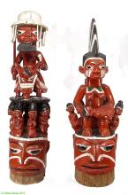 Yoruba Pair Epa Masks Published Museum Exhibition Extraordinary