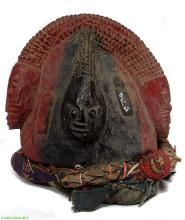 Yoruba Egungun Headdress Published African