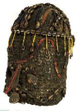 Igbo Afikpo Helmet Mask Calabash Beads Cowrie Shells