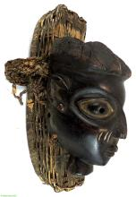 Yoruba Gelede Headpiece Mask with Basket Cap African