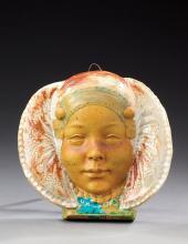 MANUFACTURE EMILE MULLER <br> et ISIDORE DE RUDDER, sculpteur <br> Masque en grè