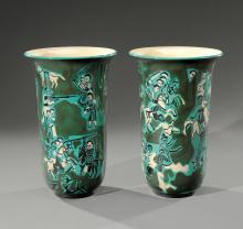 MANUFACTURE NATIONALE DE SEVRES <br> décor de ROGER BEZOMBES <br> Paire de vases