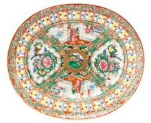 Chinese Oval Rose Medallion Reticulated Plate