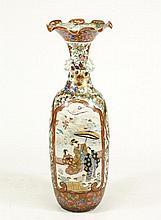 19th C. Imari Gilt Floor Vase w/ Figural Scenes