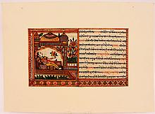 Indian Rajasthan Figural Illuminated Gouache
