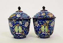 Pair of Oriental Enameled Covered Jars