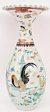 Chinese Tall Vase w/Rooster Motif