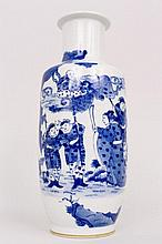 Oriental Blue & White Porcelain Vase