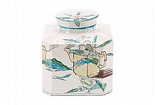 Emile Galle Faience Pottery Japonisme Covered Jar