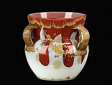 Three Handle Red Agate Glass Vase, Harrach (attr)
