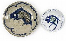 2 Chinese Carp Bowls, Ming & Qing Dynasty