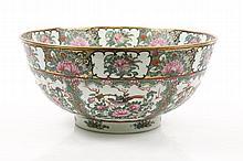 Chinese Famille Rose Porcelain Center Bowl