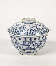Yongzheng Chinese Blue & White Covered Bowl