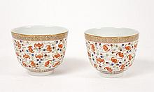 Pair of Chinese Porcelain Bowls w/Jiaqing Mark