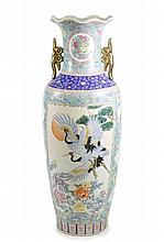 Chinese Famille Rose Porcelain Floor Vase, 20th C.