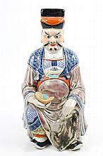 Chinese Hand Painted Porcelain Figural Sculpture