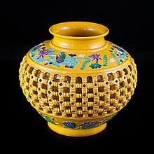 Qianlong Marked Porcelain Vase