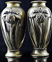 Antique Chinese pair of bronze vases