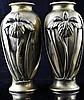 Antique Chinese pair of bronze vases