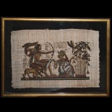Egyptian Papyrus Art
