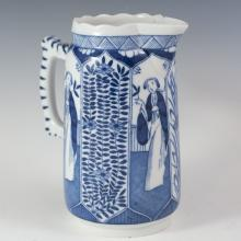 Chinese Blue & White Porcelain Pitcher