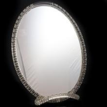 Mid Century Lucite Mirror
