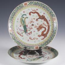 Antique Chinese Porcelain Plates