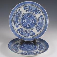 Chinese BlueÊ& White Export Plates