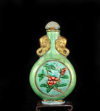 Antique Chinese Enameled Snuff Bottle