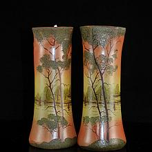 Pair Of Legras Hand Painted Vases