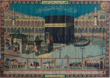 Pilgrimage, 'Certificate of Hajj' , Representing the Kaaba and its Enclosure, In the lower part, six medallions show the various mosques and shrines, with, below the handwritten mention of the name of pilgrim