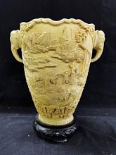 Large carved look oriental vase