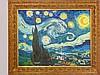 VINCENT VAN GOGH (1853-1890), STARRY NIGHT, Vincent van Gogh, €900
