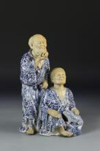 Korean Blue and White Figures of A Man and A Woman