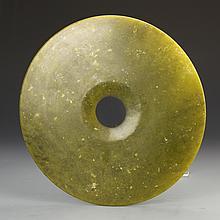 Chinese Antique Jade Pi