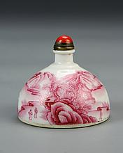 Chinese Copper Red Snuff Bottle